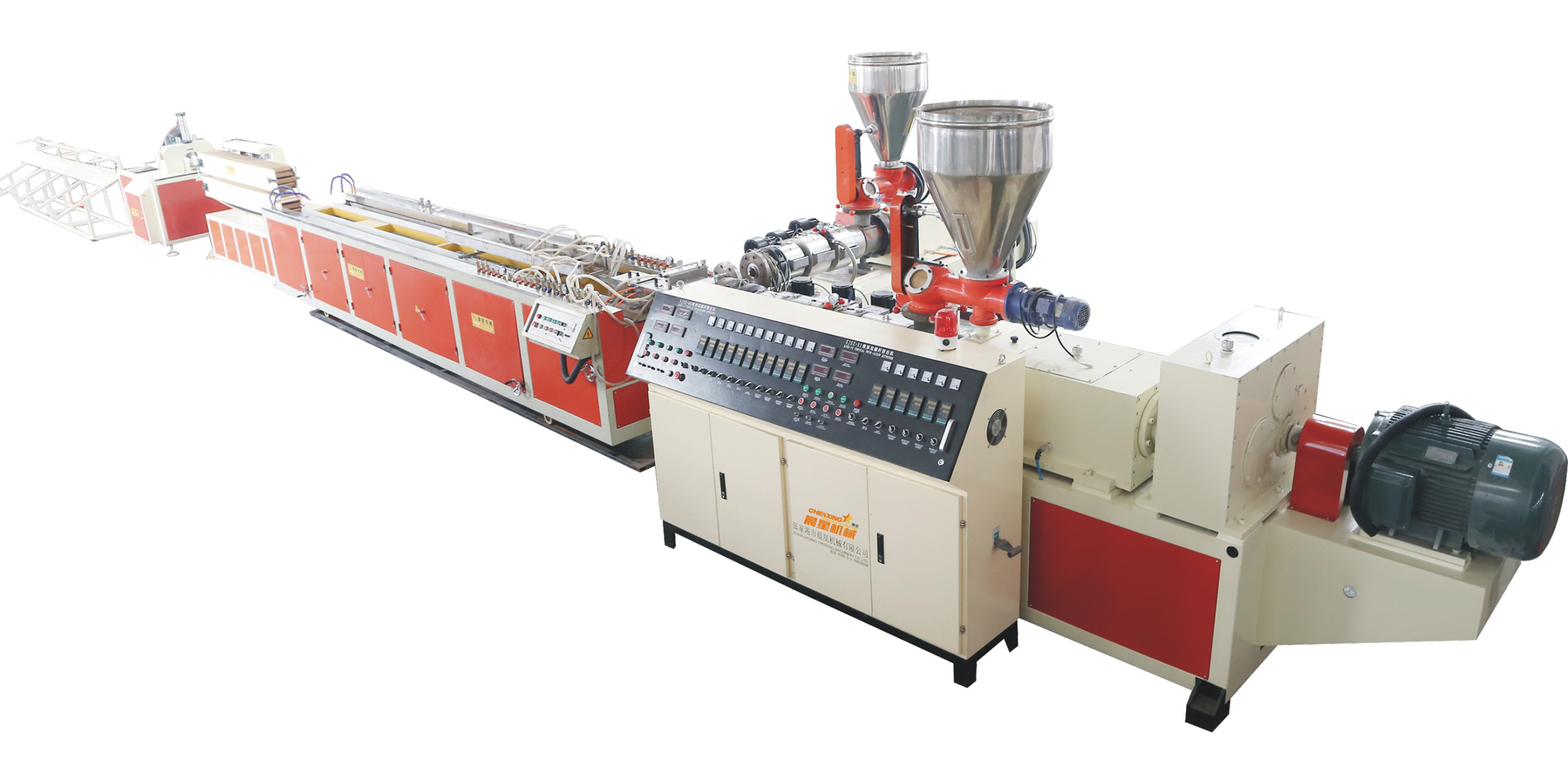 PE/PP/PVC Wood-Plastic Extrusion Production Line